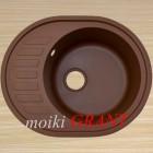 Гранитная мойка Grant Galaxy овальная коричневая